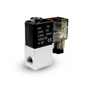 Соленоїдний клапан до повітря та CO2 2V08 1/4 230V 24V 12V